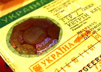 Новые правила оформления виз для въезда в Украину 2017