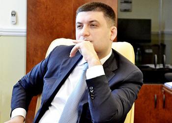 Владимира Гройсмана назначили премьер-министром Украины