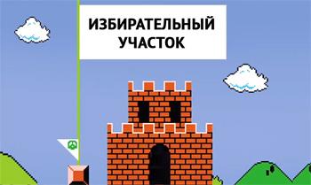 Внеочередные выборы мэров назначены на 25.05.2014