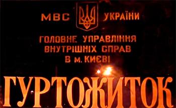 Украинским защитникам разрешили приватизировать жилплощадь общежитий