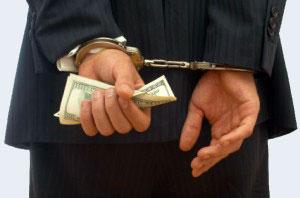 НАБУ принимает анонимные жалобы на коррупционеров
