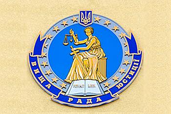 www.vru.gov.ua