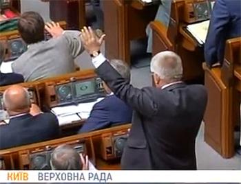 Упрощена процедура согласия на задержание и арест народного депутата Украины