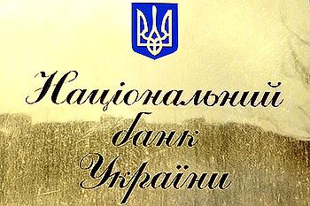 В Украине ограничили операции с российским рублем