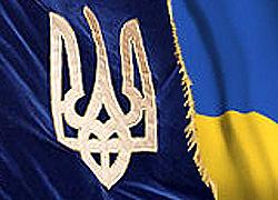 14 октября в Украине объявлен выходным днем