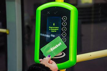 В Харькове с февраля 2018 запустят Систему единого электронного билета E-ticket