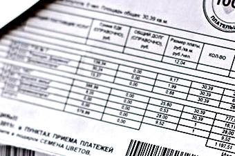 Оформить компенсацию (субсидию) на оплату услуг ЖКХ украинцы смогут с 01.06.2014