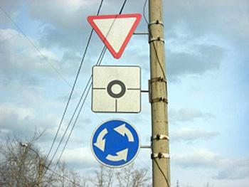 В новые Правила дорожного движения Украины 2017 Кабмин внес очередные изменения