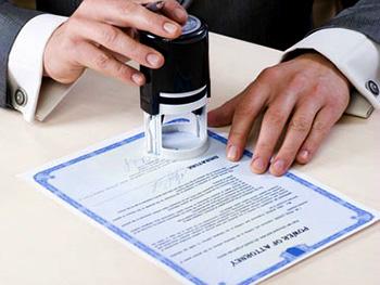 Легализация украинских документов для использования за границей
