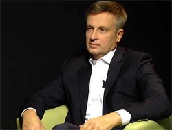Валентин Наливайченко назначен главой СБУ
