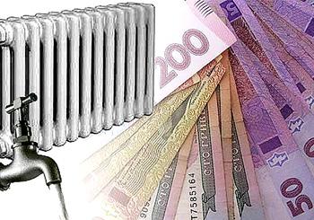 В Украине изменен порядок начисления стоимости теплоснабжения