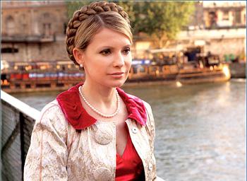 Киевский райсуд г.Харькова прекратил уголовное дело в отношении Ю.В. Тимошенко