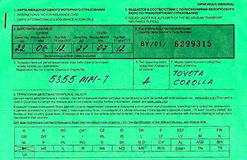 20.03.2014 введены новые тарифы на полисы «Зелёная карта» в Украине